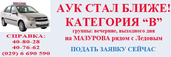 Мазурова