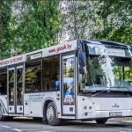Учебные автобусы 2014