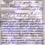#Автошкола